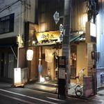 京都 龍旗信 - 河原町の賑わいから、少しだけ離れます。