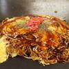 こいのぼり - 料理写真:モダン焼き