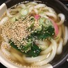 Neopasaokazakigansoteuchikamaageudontaishouankamaharu - 料理写真: