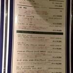 居魚屋ちひろ - 【2019.8.6(火)】メニュー