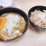 麺'ズ 冨士山 - かけうどんと肉丼のセット