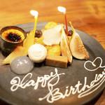 〈アニバーサリープラン〉メッセージ付きデザートでお祝いや記念日に8品の発酵料理
