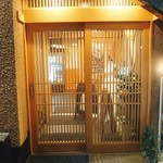 姫路宴会会場 本丸 -