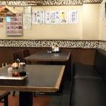 中国料理 山久 - 店内の雰囲気