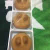 名古屋みやげ処 - 料理写真:カエルまんじゅう ( ´θ`) 抹茶あん