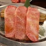 焼肉 誠之介 - 和牛タテバラ