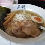 楽観 - 料理写真:特製パール(980円)