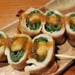 Onegiya - 九条葱肉巻き