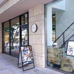 ル・ショコラ・アラン・デュカス 六本木 - いったんお店に入ってから階段で2階に行くとカフェだよ
