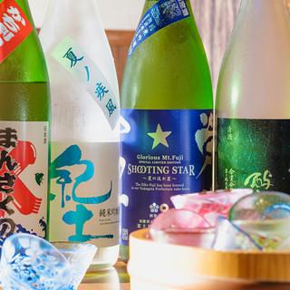 【日本酒専門店出身の社員が選ぶ激選日本酒♪】