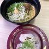 スシロー - 料理写真:担々麺とよだれ鶏