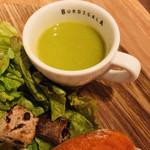 113037020 - 温かいベジーなスープは有り難い(о´∀`о)