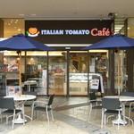 イタリアン・トマト カフェ - イタリアン・トマト カフェ アメリア町田根岸店