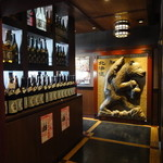 北の味紀行と地酒 北海道 - 入り口