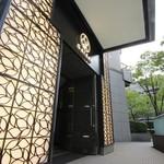 Restaurant Garden - ハートンホテル西梅田1階・地下1階に位置する「Restaurant Garden」:1階大阪駅側入り口