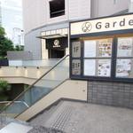 Restaurant Garden - ハートンホテル西梅田1階・地下1階に位置する「Restaurant Garden」:階段を下りて頂くと地下1階の入り口がございます。