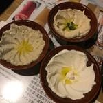 Arabian Restaurant Palmyra -