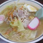 喜楽 - 意外と美味しい納豆ラーメン(笑)