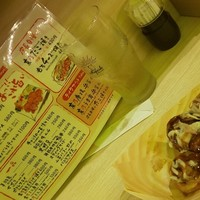 京乃唐揚本舗-