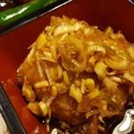 北昌 - 丸の骨付き油淋鶏