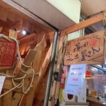 鎌倉しふぉん - 外観