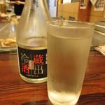 113060283 - 御前酒蔵出冷酒(300ml) 700円 (2019.8)