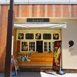 113060485 - 『神楽坂茶寮』マルイ吉祥寺店さん。