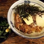 牛の力 - 牛丼(白)