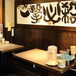 東京豚骨拉麺 ばんから - テーブル