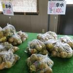 JA香川県 -