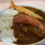 CAFETERIA 岡崎農場 - カレー