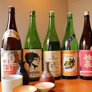 本物の日本酒に出会えます