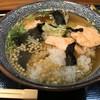 茶漬 鹿火矢 - 料理写真:鮭のお茶漬け