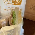 パン・ナガタ - 料理写真: