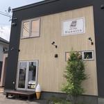 nanairo - お店