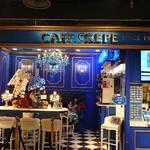 カフェ クレープ -