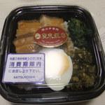 11307883 - 豚肉の角煮丼 【 2012年1月 】