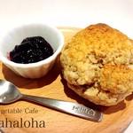 Vegetable Cafe Mahaloha - スコーン(自家製ブルーベリージャム付)