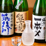 やまちょう - 日本酒