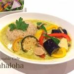 Vegetable Cafe Mahaloha - ヴィーガングリーンカレー
