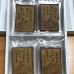 近江勧学館 - 料理写真:●抹茶味 かるた煎餅(ちはやふる)¥540税込