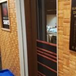 鉄板ビストロSAM'S - お店外観