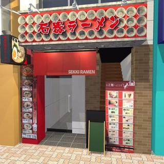 高田馬場にNEWオープン