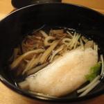 日本料理店 さとき -