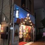 ジェイズカフェ&レストラン -