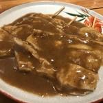 トミヤランドリー - 咖喱串煮込み