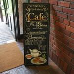 クラブハリエ - Cafeの案内看板