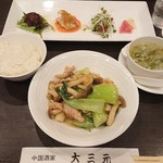113094480 - ■A定食 1200円(内税)■