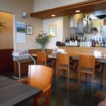 食房 杵 - テーブル席 & カウンター席