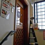 食房 杵 - 2階の入り口
